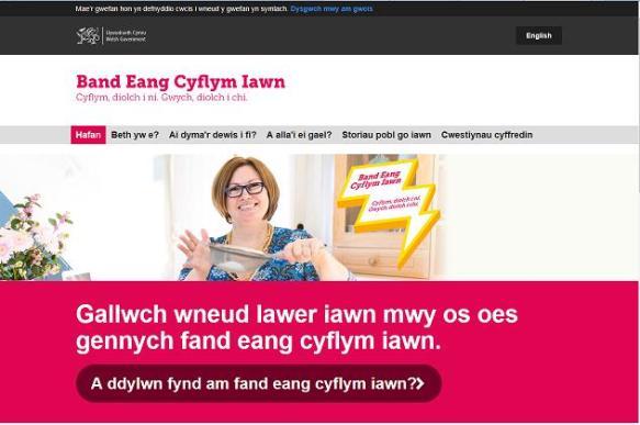 Delwedd o Ymgyrch Mynd am Fand Eang Cyflym Iawn ar LLYW.CYMRU