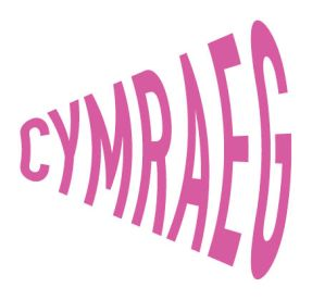 Logo Cymraeg